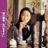 Teresa Teng – Back To Black Jin Ye Xiang Qi Ni / Qi Wang