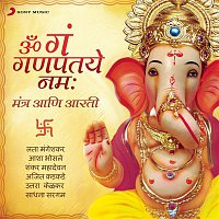 Ajit Kadkade – Om Gan Ganapataye Namah (Mantra Aani Aarti)