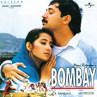 Různí interpreti – Bombay