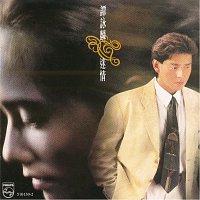 Přední strana obalu CD Mi Qing