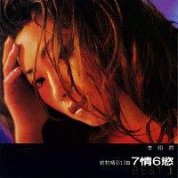 Linda Lee – Emotions (1)