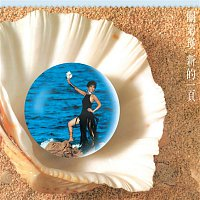 Susanna Kwan – Xin De Yi Xie (Capital Artists 40th Anniversary Reissue Series)
