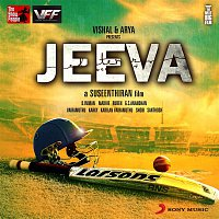 D. Imman – Jeeva (Original Motion Picture Soundtrack)