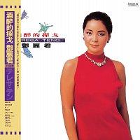 Teresa Teng – Back To Black Jiu Zui De Tan Ge ( Zhong Guo Yu Pan)