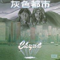Chyna – Hui Se Dou Shi