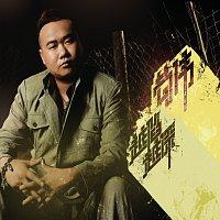Wei Gou – Yue Xian Yue Shen