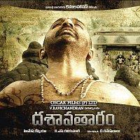Himesh Reshammiya, Hariharan – Dhasavathaaram (Telugu) (Original Motion Picture Soundtrack)