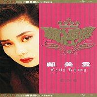 Cally Kwong – Zhen Jin Dian - Cally Kwong