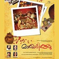 Pandit Ramesh Narayan – Manjadikuru [Original Motion Picture Soundtrack]