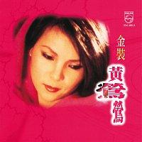 Tracy Huang – Jin Zhuang
