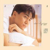 Christopher Wong – BTB - Ni Zui Xi Huan De Ge