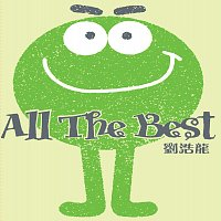 Wilfred Lau – All the Best