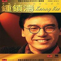 Kenny Bee – Ban Li Jin 88 Ji Pin Yin Se Xi Lie - Kenny Bee