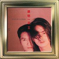 Tat Ming Pair – Tat Ming Pair II
