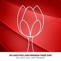 Pasan Liyanage – Sri Lanka Podu Jana Peramuna Theme Song