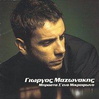 Giorgos Mazonakis – Brosta S' Ena Mikrofono