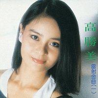 Alicia Kao – The Collection Of Kao Sheng-Mei (1)