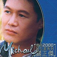 Michael Kwan – huan Qiu 2000 Chao Ju Xing Xi Lie