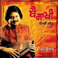 Pankaj Udhas – Baisakhi