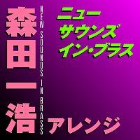 Tokyo Kosei Wind Orchestra – New Sounds In Brass Kazuhiro Morita Arranged
