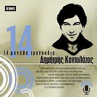Dimitris Kontolazos – 14 Megala Tragoudia