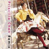 Priscilla Chan – Priscilla Chan Remix