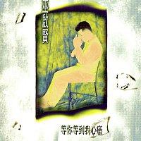 Eric Moo – Deng Ni Deng Dau Wo Shin Tung
