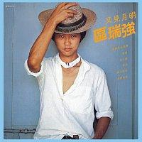 Albert Au – BTB - You Jian Yue Ming