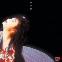 Přední strana obalu CD Back To Black Series - Cally Kwong
