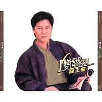 Michael Kwan – Huan Qiu Yi Shuang Qing Yuan Xi Lie