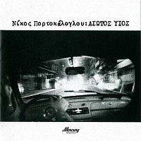 Dionysis Savvopoulos, Nikos Portokaloglou – Asotos Yios