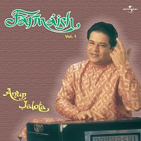 Anup Jalota – Farmaish  Vol. 1  ( Live )