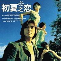 Ekin Cheng – Best Love - Ekin in Australia