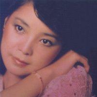 Přední strana obalu CD Teresa Teng