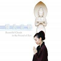 Cally Kwong – Chan Mei Yun Sheng [2 CD]