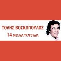 Tolis Voskopoulos – 14 Megala Tragoudia