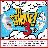 Přední strana obalu CD Ta Spame, Vol. 3