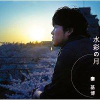 Motohiro Hata – Suisai No Tsuki