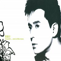Anthony Wong – Acoustic...And A Little More