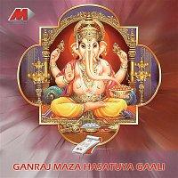 Vijay Talpade – Ganraja Hasthuya Gali
