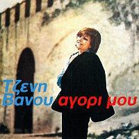 Tzeni Vanou – Agori Mou