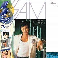 Přední strana obalu CD BTB  3EP Sam Hui
