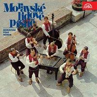 Moravská cimbálová muzika, Jindřich Hovorka – Moravské lidové písně