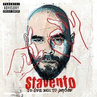 Stavento – To Ena Ke To Miden