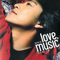 Daniel Chan – What I Need Most Is Love