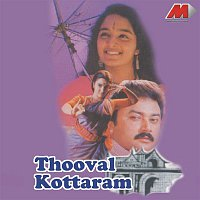 Johnson – Thooval Kottaram (Original Motion Picture Soundtrack)