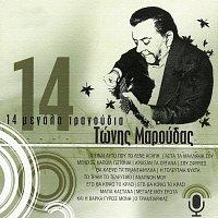 Tonis Maroudas – 14 Megala Tragoudia