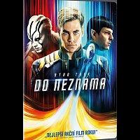 Různí interpreti – Star Trek: Do neznáma