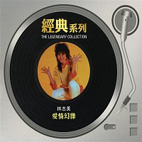 Samantha Lam – The Legendary Collection - Ai Chin Wan Cheung
