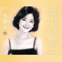 Teresa Teng – Xiao Cheng Jin Dian - Teresa Teng